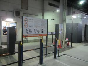EPL by B-box新宿駅東南口自転車駐輪場1