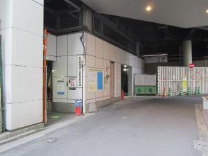 EPL by B-box新宿駅東南口自転車駐輪場2