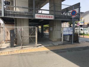 ECOPOOL 阪神出屋敷駅西高架下駐輪場3