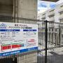 ECOPOOL 阪神甲子園東駐輪場1