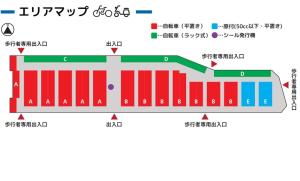 ECOPOOL 阪神甲子園東駐輪場2