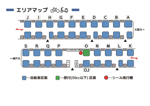 ECOPOOL 阪神甲子園西駐輪場2